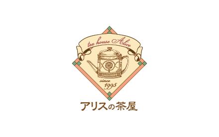 アリスの茶屋|ロゴデザイン|アースリーラフ