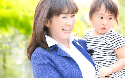 茨城県議会議員 あんどう真理子|ホームページ制作|アースリーラフ