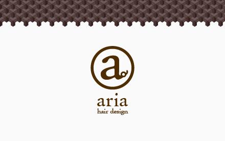 美容室aria|ロゴ・名刺デザイン|アースリーラフ