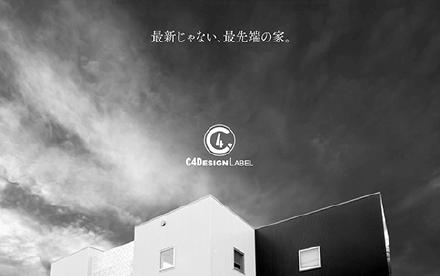 C4 DESIGN LABEL|ウェブサイト制作