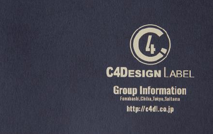 C4 DESIGN LABEL|会社案内デザイン|アースリーラフ