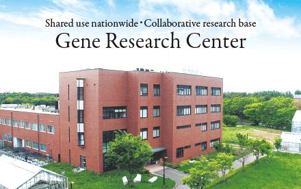Gene Research Center|ホームページ制作|アースリーラフ