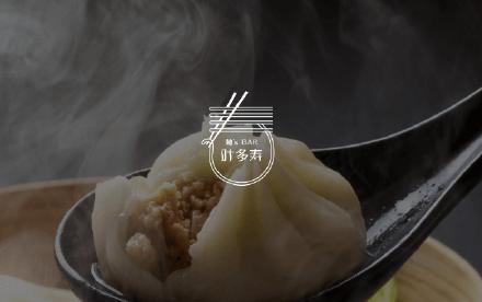 麺's BAR 叶多寿|ホームページ制作|アースリーラフ