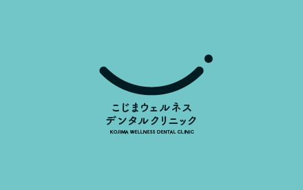 こじまウェルネスデンタルクリニック|ロゴ・名刺・カード|アースリーラフ