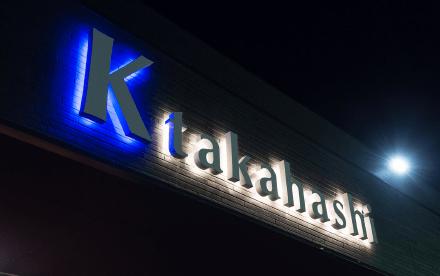 Ktakahashiロゴ・内装デザイン