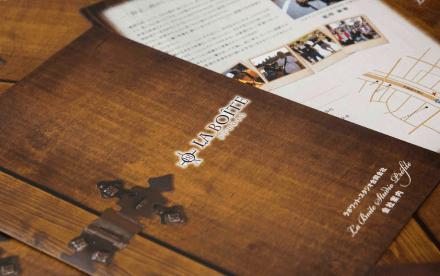 ラボワット・スタジオ合同会社ホームページ製作・会社案内デザイン