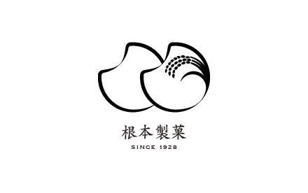 株式会社根本製菓|ロゴ・名刺・ポスターデザイン|アースリーラフ