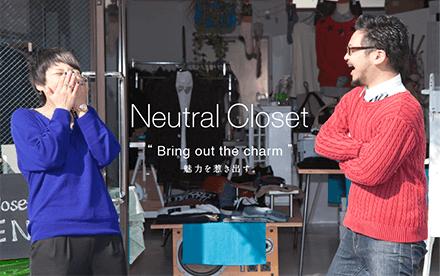 Neutral Closet|ブランディング・ホームページ制作|アースリーラフ