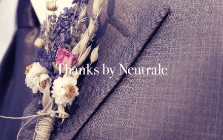 Neutrale|ホームページ・ロゴ・タグ|アースリーラフ
