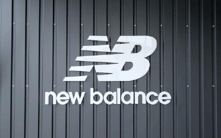 new balance arena|ホームページ制作|アースリーラフ