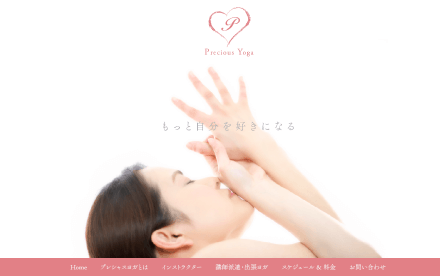 Preciousyogaロゴ・ウェブサイト・ブランディング|ウェブサイト