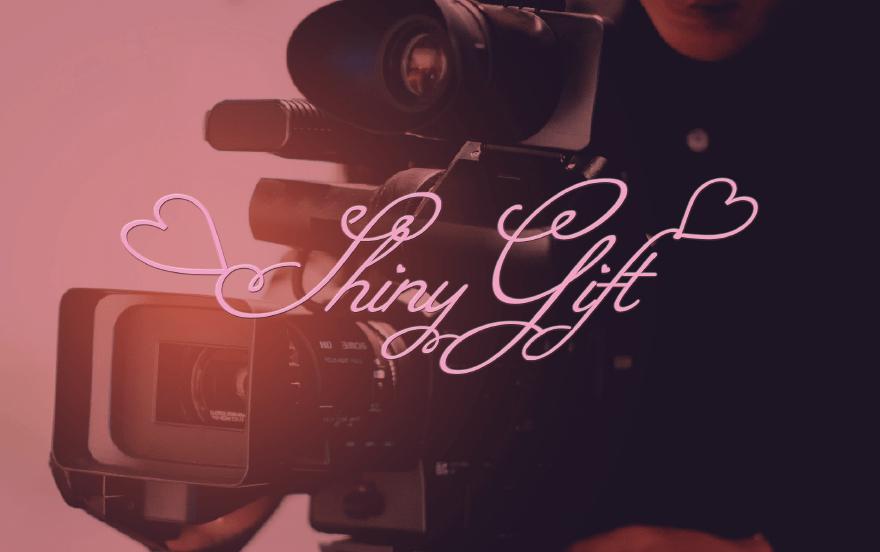Shiny Gift|ホームページ制作|アースリーラフ