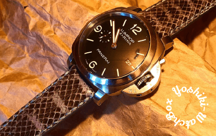 Yoshiki-WatchBoxウェブサイト制作|アースリーラフ