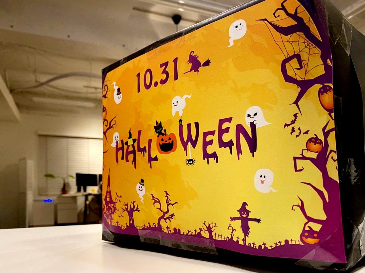 Happy Halloween♪page-visual Happy Halloween♪ビジュアル